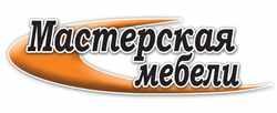 Мебель на заказ в Красноярске